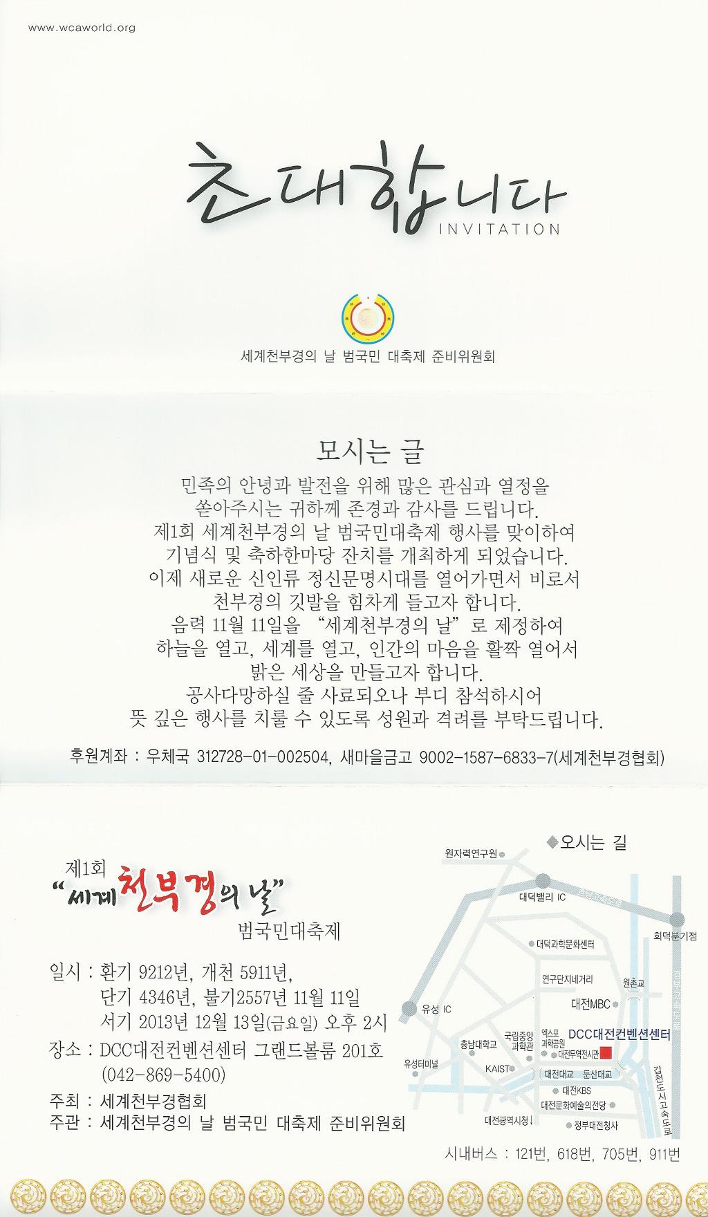 초대장~1.JPG